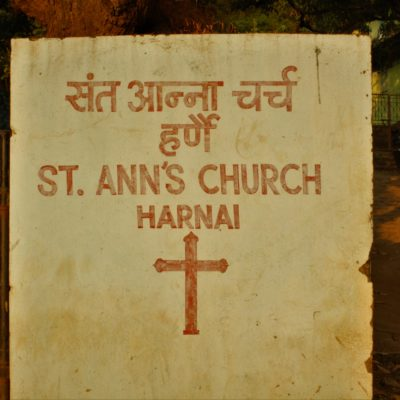 Taluka Dapoli Tourism St Anne church11-min